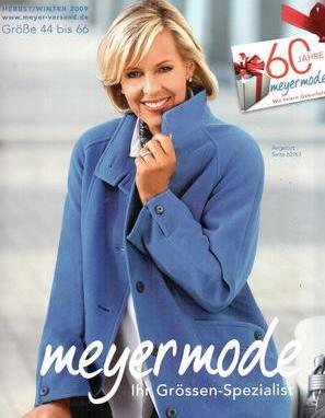 магазин камуфляжной одежды. каталог женской одежды оджи.